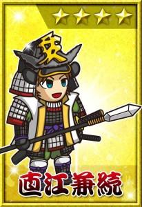 戰國防衛-抽卡2