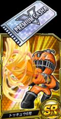 超級戰隊-pregift
