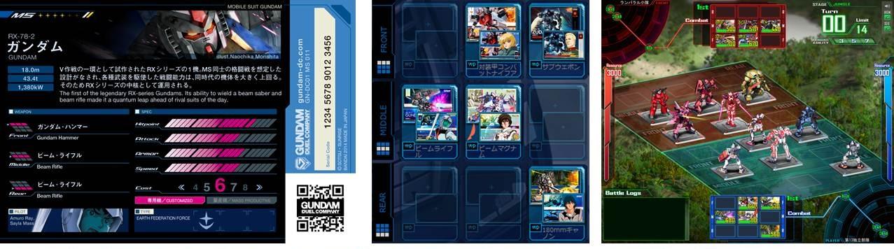 gundam:duel company_war