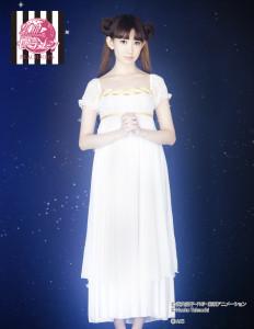 美少女戰士內衣12
