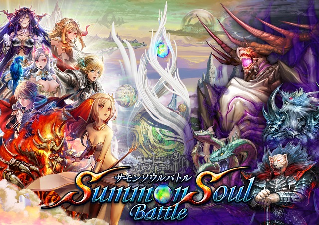 Summon Soul Battle1