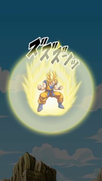 dragon ball z-7