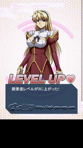結界女王3