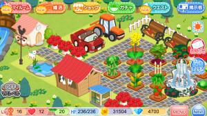農園婚活3