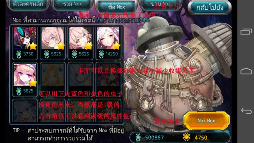 Screenshot_2014-12-19-19-21-24