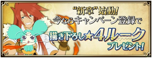tales of asteria-3-1