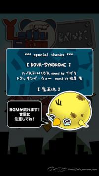 飛吧Piyoko3