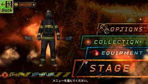 courage of fire 4