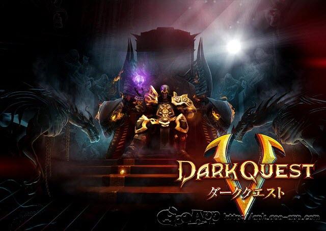darkquest 5