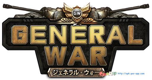 general war logo