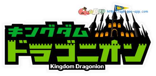 kingdom dragon1