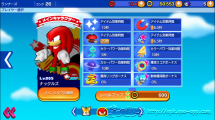 img_player_knuckles_02_l