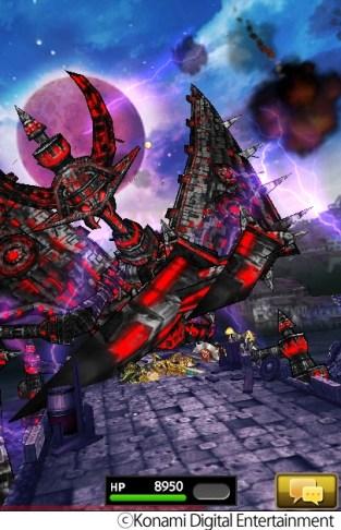 巨神戰爭02