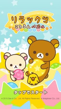 懶懶熊003