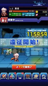 1000魔王4