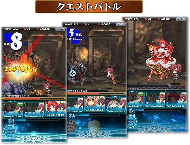 bsbs_system_battle_1