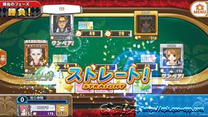 tokyo casino project 6