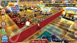 tokyo casino project 7