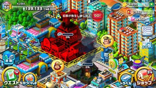 Rumble City04