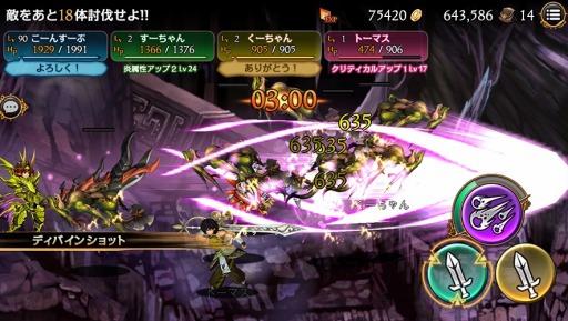 Soul Arms 02