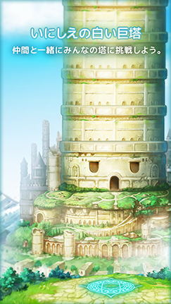TOWER RISING 03