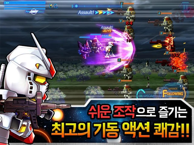 sd gundam shooter event2