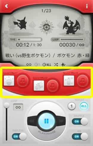 ポケモン音楽図鑑05