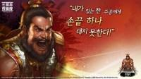 三國志曹操傳052602