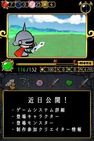 仮面の勇者05