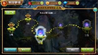 幻想戰紀052610