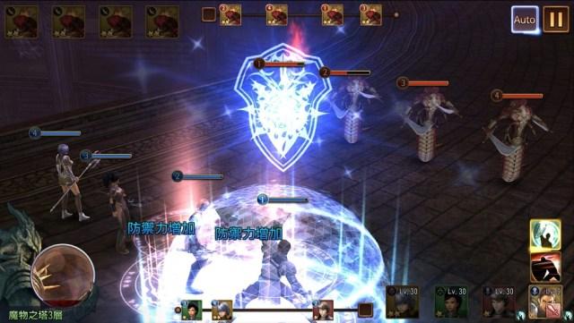 魔物之塔內的強大怪物滿載豐富藏寶,當玩家通過此關卡,將獲得寶石、傭兵、裝備、強化材料、金幣等寶物