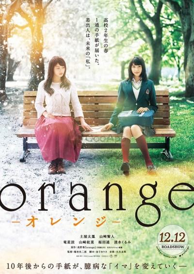 orange072901