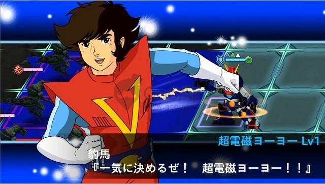 スーパーロボット大戦 X-Ω 080702