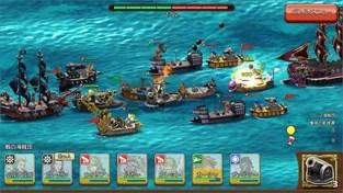 戰鬥海賊01