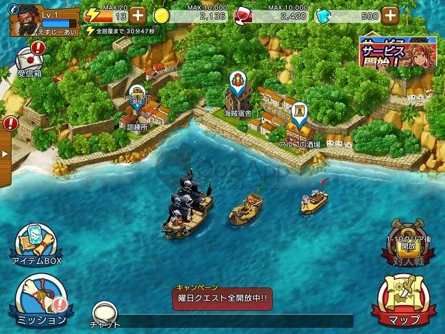 戰鬥海賊082107