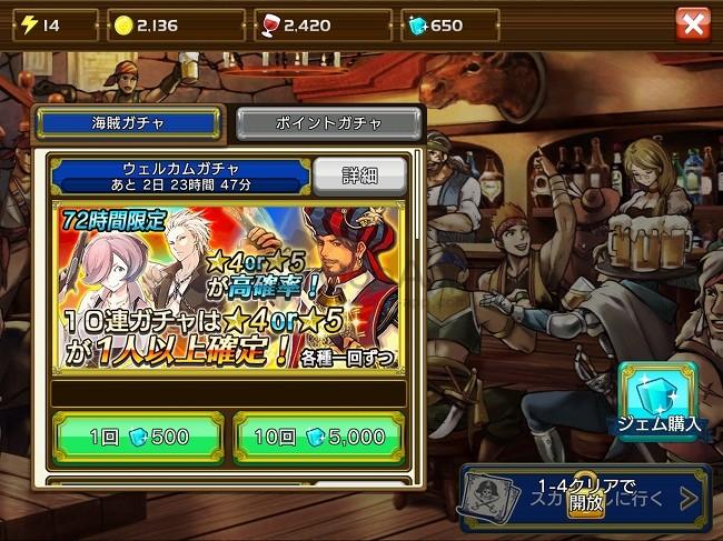 戰鬥海賊082108