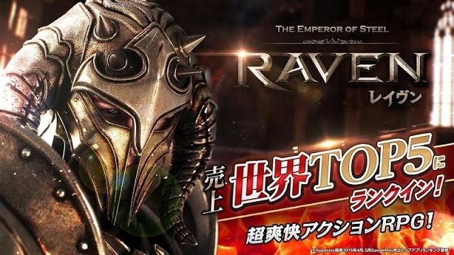 raven080701