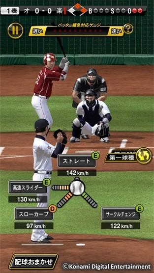 職棒野球魂 2