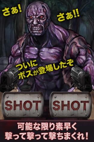 ShotZombieReal 02