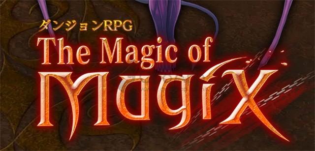 The Magic of Magix 題圖