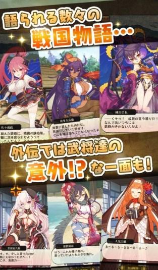 戦国姫譚MURAMASA04