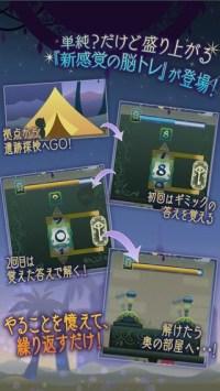 記憶の迷宮02