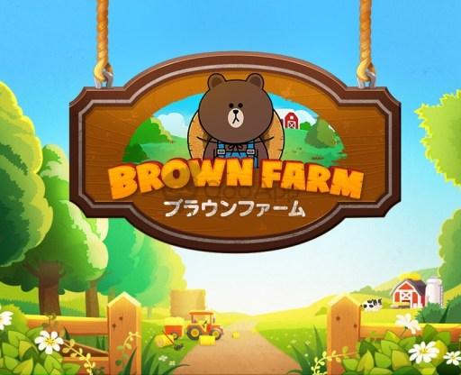 布朗的農場01