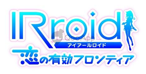 IRroid01