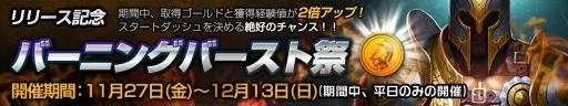 神々の戦争01