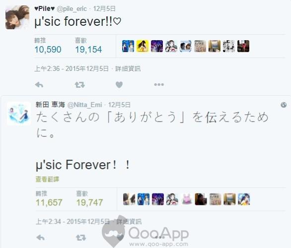 Final LoveLive 05