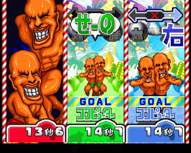 388436-bishi-bashi-special-3-step-champ-playstation-screenshot-three