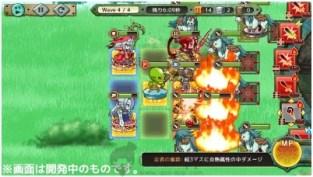 Re-Monster03