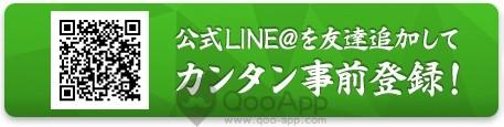 btn_line_off