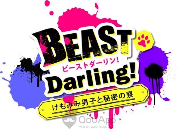BEAST DARLING 01